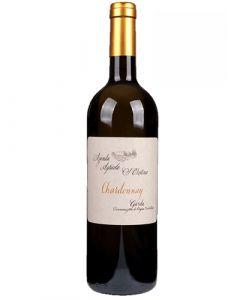 Zenato Chardonnay Santa Cristina